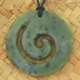 New zealand koru and greenstone wedding and engagement rings on koru pendant mozeypictures Gallery