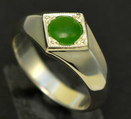 Mens or ladies Vintage style ring, NZ greenstone, Pounamu, and Stg.Silver.